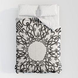 Mobile Iron :  Mandala Comforters