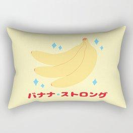Banana Strong Rectangular Pillow
