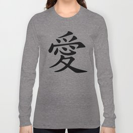 Traditional Chinese character for Valentine Love Long Sleeve T-shirt
