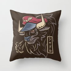 Master Bison Throw Pillow