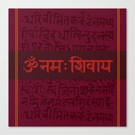 Om Namah Shivaya Canvas Print