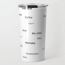 Hello word Travel Mug