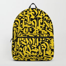 abstract pattern 6 black and yellow - calligraphy, typography design - abstract pattern Backpack