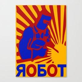 Soviet robot worker robot Canvas Print