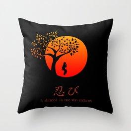 Shinobi Endures Throw Pillow
