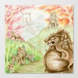 Guardian Lions Canvas Print