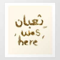 Tha3ban was here | The snake was here Art Print