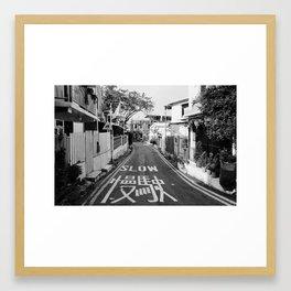 Shek O, Hong Kong Framed Art Print