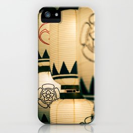 Japanese Festival Laterns in Gion, Kyoto II iPhone Case