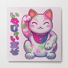 Maneki Neko Cotton (Bare Version) Metal Print