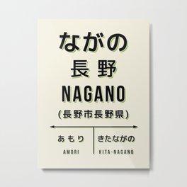 Vintage Japan Train Station Sign - Nagano City Cream Metal Print