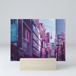 Seoul - Anime World Mini Art Print