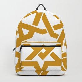 Yellow Islamic Geometric Art Backpack