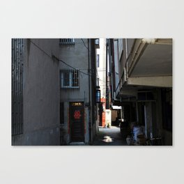 Chinese House are not all Straight Canvas Print