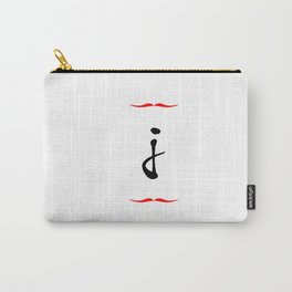 Monogram | j Carry-All Pouch