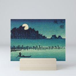 Fukeiga - Vintage Japanese Woodblock Mini Art Print