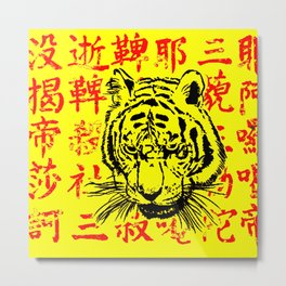Yellow Tiger Red Poetry Metal Print