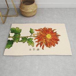 Vintage Japanese Chrysanthemum. Orange and Gold Rug
