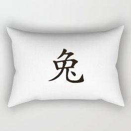 Chinese zodiac sign Rabbit Rectangular Pillow