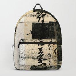 Calligraphy Backpack