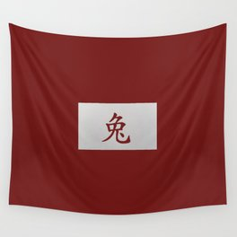 Chinese zodiac sign Rabbit red Wall Tapestry