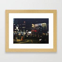 Hong Kong Comes to Life Framed Art Print