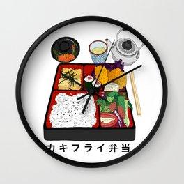 Japanese Bento Box Wall Clock