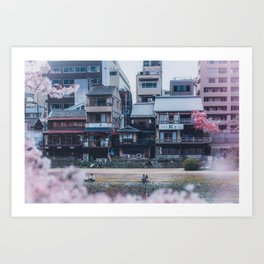 Lovers in Kyoto Art Print