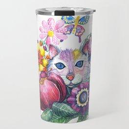 Camouflaged Travel Mug