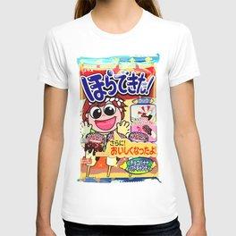 Rainbow candy T-shirt