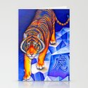 Chinese Zodiac Year of the Tiger by psychedeliczen