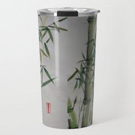 Bambús Travel Mug