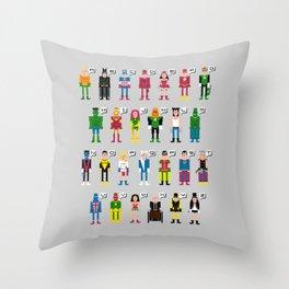 Pixel Superhero Alphabet 2 Throw Pillow