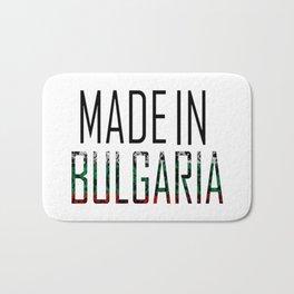 Made In Bulgaria Bath Mat