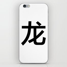 Chinese characters of Dragon iPhone Skin