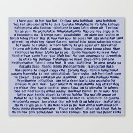 100 Ways To Say I love You For Him Canvas Print