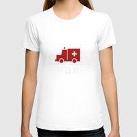korea T-shirts featuring Ambulance - Korea by Crazy Thoom