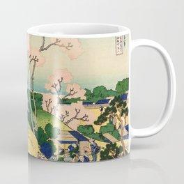 Fuji from Goten-Yama (High Resolution) Coffee Mug