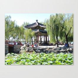 Ancient Imperial Garden of the Qing Dynasty | Ancien Jardin Impérial de la dynasty de Qings Canvas Print