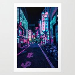 A Neon Wonderland called Tokyo Art Print