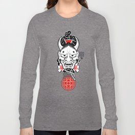 Demon _ Traditional Modern JAPANESE Long Sleeve T-shirt