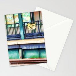 Bay 50 Street Stationery Cards