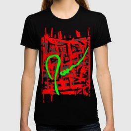 James Eye T-shirt