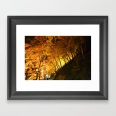 All Are In Awe Framed Art Print