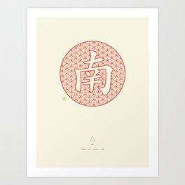 Chinese Character South / Nan Art Print