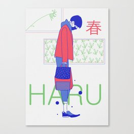 Haru Haru Canvas Print