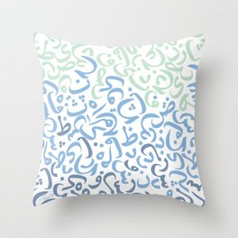 Arabic Calligraphy - Sea weed Throw Pillow
