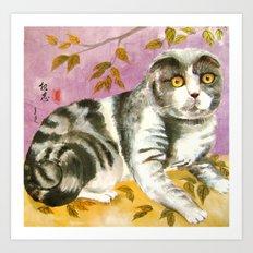 Autumn mood Art Print