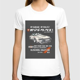 Crazy Car Art 0184 T-shirt