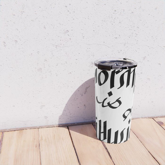 Normal is an Illusion - Ambigram Travel Mug